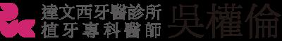 logo_blacktext